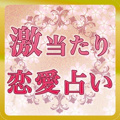 【iPhone】パチンコ・パチスロアプリまとめ 実機 ... - ファミ通App