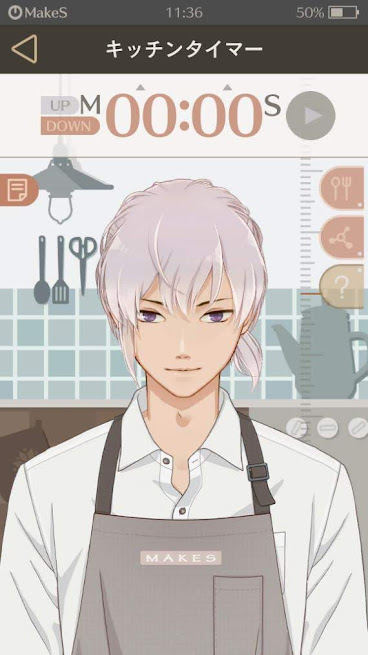 キッチンタイマーモード-sei-1