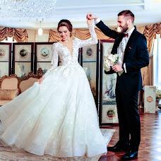 Nhiếp ảnh gia ảnh cưới Elya Gollevskaya (Elya). Ảnh của 22.01.2019