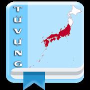 Từ vựng tiếng Nhật theo chủ đề (Có hình ảnh)
