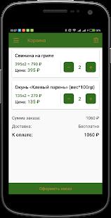 бар-ресторан Клевое место - náhled