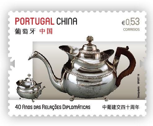 Serviço de chá do Museu de Lamego em selo comemorativo das relações Portugal/China