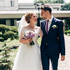 Wedding photographer Miroslava Vorozhbit (Myroslava). Photo of 04.10.2017