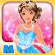 Princess Dressup Tale (game)