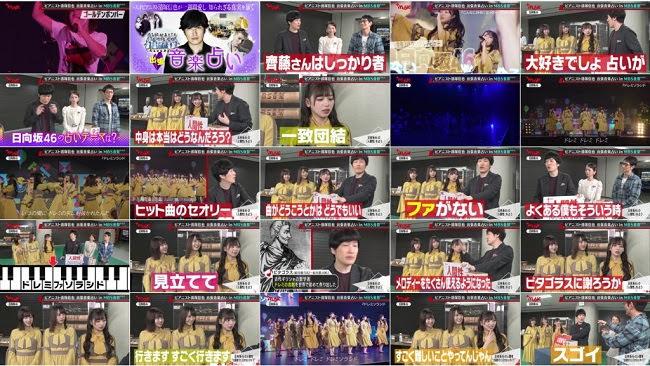191118 (720p+1080i) +music (Hinatazaka46 Part)