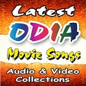 Odia Movie Songs icon