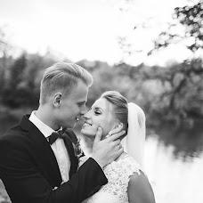 Wedding photographer Sergey Vasilev (KrasheR). Photo of 04.09.2015