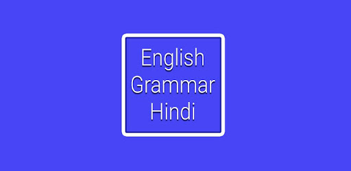 English Grammar in Hindi - Apps on Google Play