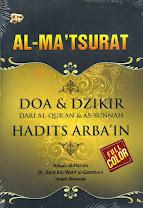 Al-Ma'tsurat: Doa dan Dzikir dari Al-Quran dan As-Sunnah dan Hadits Arba'in (Full Color) | RBI
