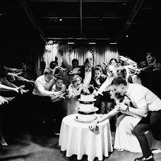 Wedding photographer Lyubov Lyupina (iamlyuba). Photo of 14.11.2017