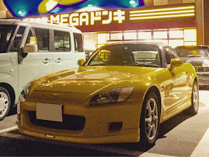 S2000のカスタム事例画像 Mizu AP1改さんの2020年10月14日22:27の投稿