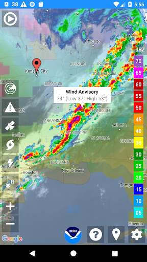 National Weather Service NOW screenshot 17
