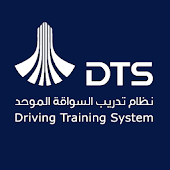 Driving Training System