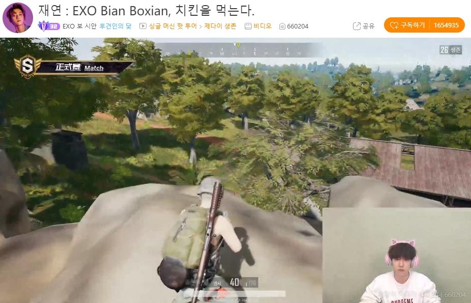 Baekhyun1