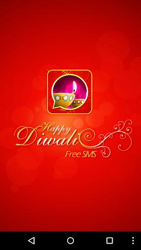 Diwali Free Wishes