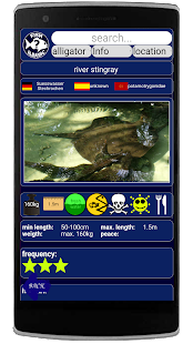 Fish Guide Screenshot