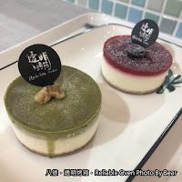 透明烤箱・Reliable Oven 廣福店