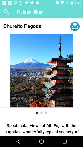 Fujisan Jikan 3.0 Windows u7528 2