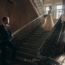 Wedding photographer Oksana Levina (levina). Photo of 19.09.2018