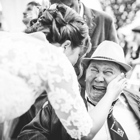 Svatební fotograf Jan Andrassi (andrassi). Fotografie z 24.10.2017