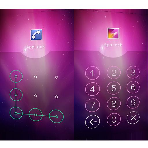 App Lock Aurora 個人化 App LOGO-APP開箱王