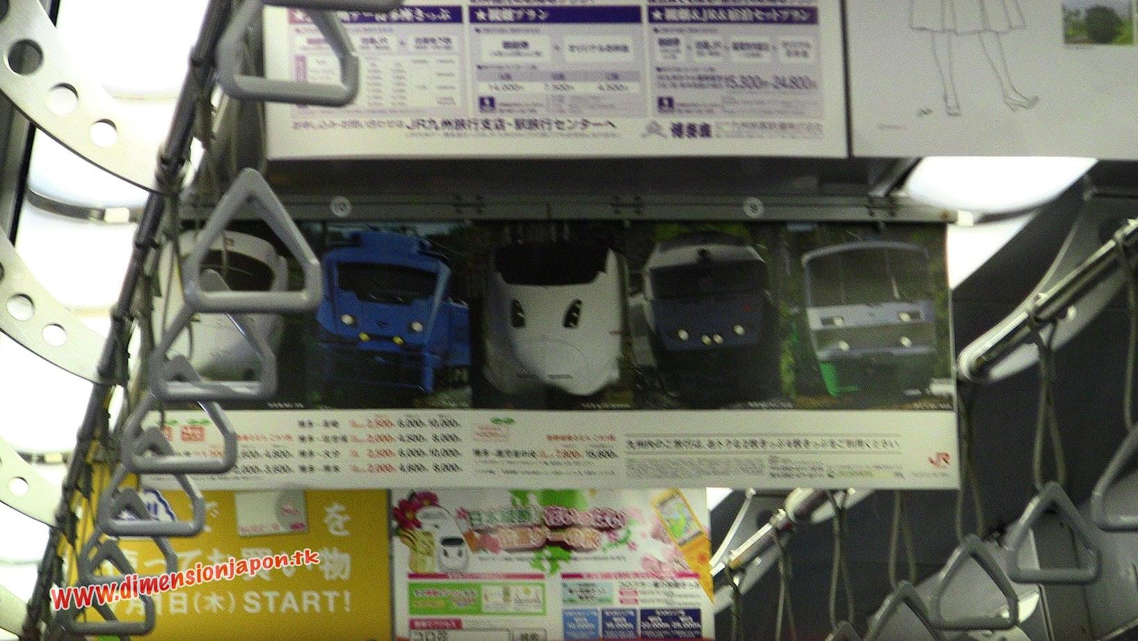 IMG_0555 Esperando en tren de Hakata para ir a kidonanzoinmae  (Fukuoka) 15-07-2010
