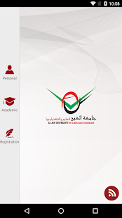Al-Ain University- screenshot thumbnail