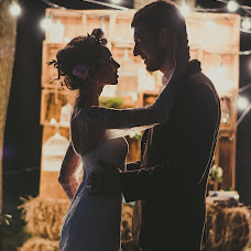 Wedding photographer Alina Prada (AlinaPrada1). Photo of 27.01.2018