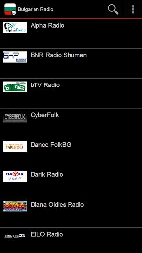 Bulgarian Radio