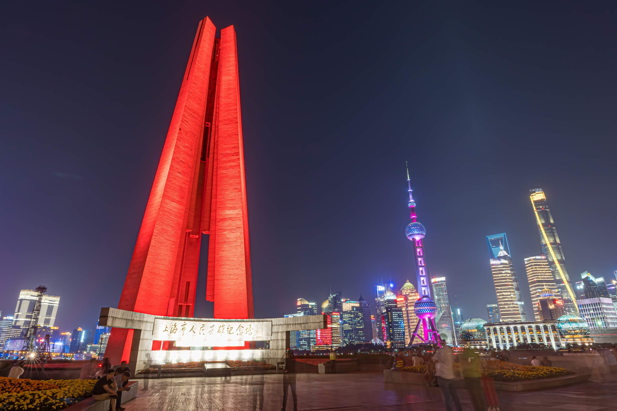Shanghai Waitan (The Bund) People's Heroes Monument2