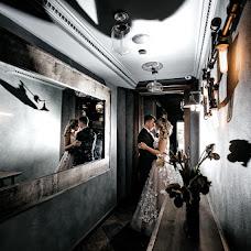 Wedding photographer Svetlana Lukoyanova (lanalu). Photo of 04.08.2018