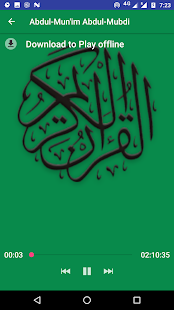 Quran Player – Free Quran Audio in Urdu, English- screenshot thumbnail