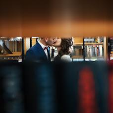 Wedding photographer Anna Toporkova (yukinya). Photo of 03.09.2015