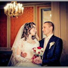Wedding photographer Yulya Bandura (YulyaBandura). Photo of 06.04.2013