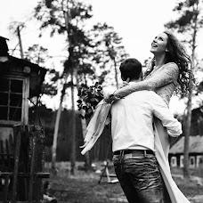 Wedding photographer Svetlana Yaroslavceva (yaroslavcevafoto). Photo of 19.04.2016