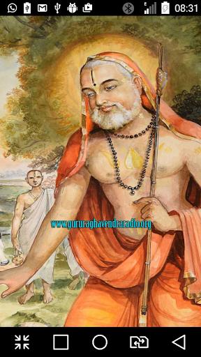 Guru Raghavendra Bhakthi Radio