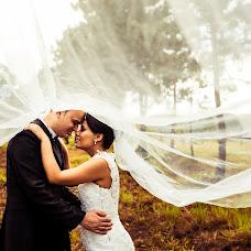 Wedding photographer Homero Xavier (homeroxavier). Photo of 04.04.2016