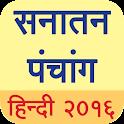 Sanatan Hindi Panchang 2016
