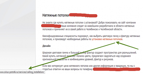 C:\Users\Сережа и Катя\Desktop\1660t.png