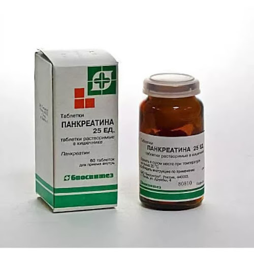 Панкреатин таб. 25ЕД №60 банка