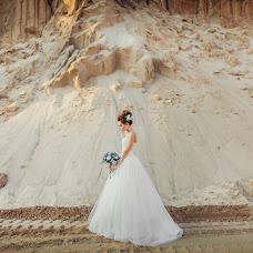 Wedding photographer Andrey Radyuk (Rydja). Photo of 05.06.2017