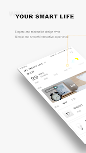 App Ayla Sunsea APK for Windows Phone