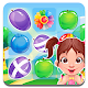 Download Fruits Match 3 : Fruits Hero Legend Puzzle Game For PC Windows and Mac