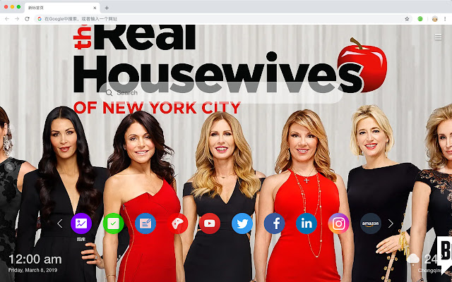 The Real Housewives of New York New Tab HD