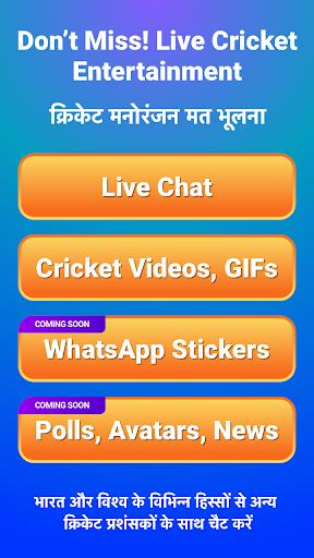 Cricket Live Line, Chat& Live Scores- Cricket Swag 1.1.9 app download 2