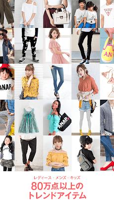 ファッション通販ショッピングSHOPLIST-ショップリストのおすすめ画像4