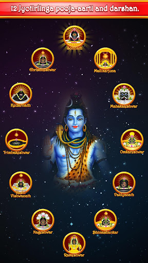 Lord Shiva Virtual Temple android2mod screenshots 1