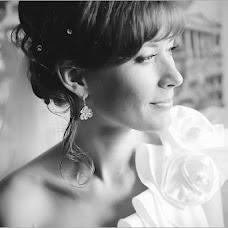 Wedding photographer Anastasiya Ni (aziatka). Photo of 30.10.2013