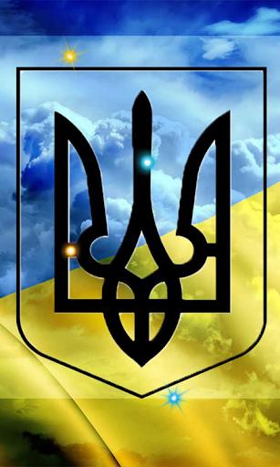Ukraine Forever live wallpaper