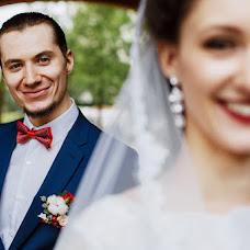 Wedding photographer Ilona Demyanova (IlonaDi). Photo of 19.06.2016